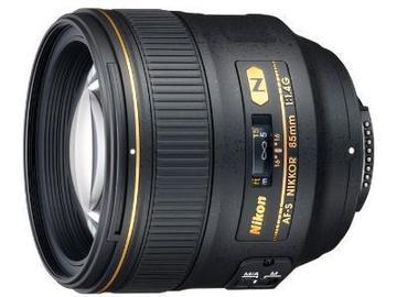 Udlejer: Lej Nikon Nikkor 85mm f/1.4 med canon adapter