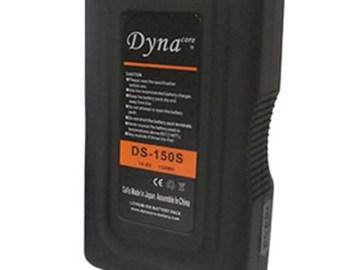 Udlejer: V-Look Dynacore DS-150S batterier