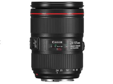 Udlejer: Canon EF 24-105 mm f/4L IS II USM zoom objektiv