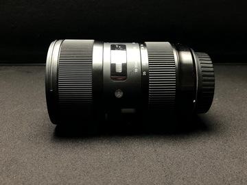 Udlejer: Sigma Art 18-35mm 1.8 EF