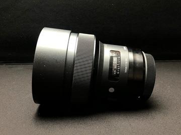 Udlejer: Sigma Art 14mm 1.8 EF