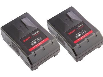 Udlejer: SWIT S-8082S 95Wh LI-ION Batteri - 2 stk.