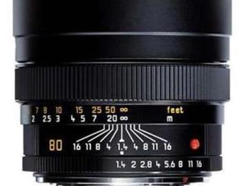 Udlejer: Leica R 80mm f1.4
