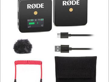 Udlejer: Røde Wireless GO
