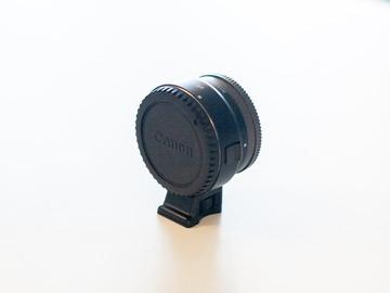 Udlejer: Viltrox Sony e-mount til Canon EF(S) mount