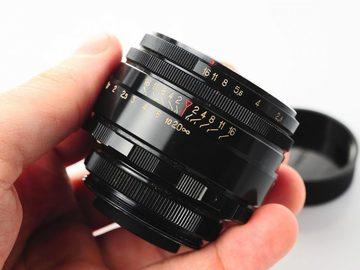 Udlejer: Helios 44-2 58mm