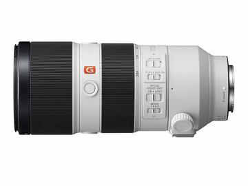Udlejer: Sony GM 70-200mm F2.8 (E-mount)