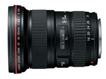 Udlejer: Canon EF 16-35mm f/2.8L II USM