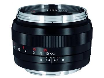 Udlejer: Zeiss 50mm f/1.4 EF