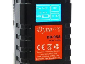 Udlejer:  IDX DUO-C98 96Wh V-Mount battery