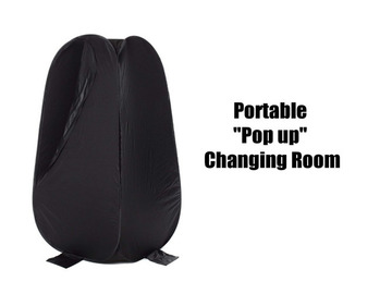 Lender: Portable Changing Room