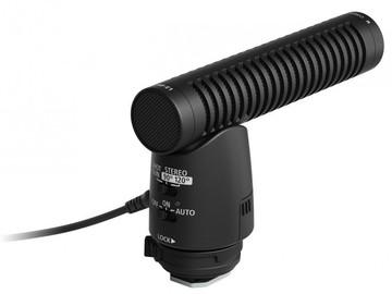 Lender: Canon DM-E1