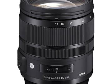 Lender: Sigma 24-70mm f/2.8 DG OS HSM Art
