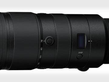 Lender: Nikon NIKKOR Z 70-200mm f/2.8 VR S Lens