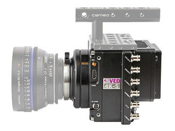 Lender: Phantom High Speed VEO4K high-speed camera