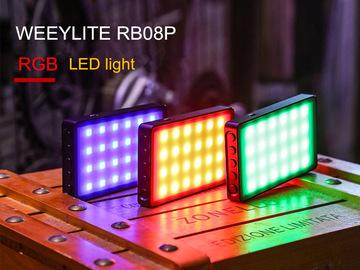 Udlejer: RGBW LED Panel med indbygget batteri