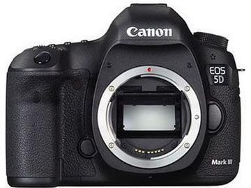 Lender: Canon 5D mark III PAKKE