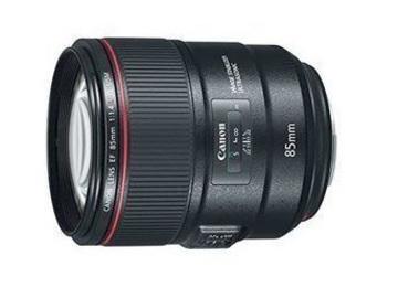 Lender: Canon 85mm 1.4 L lens
