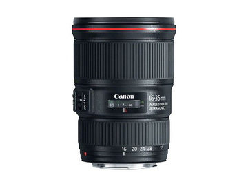 Lender: Canon 16-35mm F4 IS L