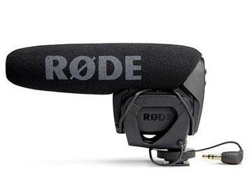 Lender: Rode pro shotgun