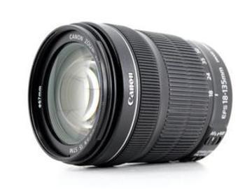 Lender: Canon EF-S 18-135mm f/3.5-5.6 IS STM zoom lens (1)