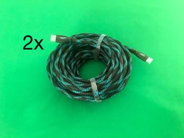 Lender: 2x 15 metres HDMI cable