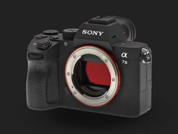 Lender: Sony Alpha A7 III