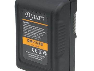 Vermieter: Dynacore DM-155S - mini V-Lock batteri